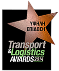 LOGISTICS-WAY-TRANSPORT-AWARDS-2014