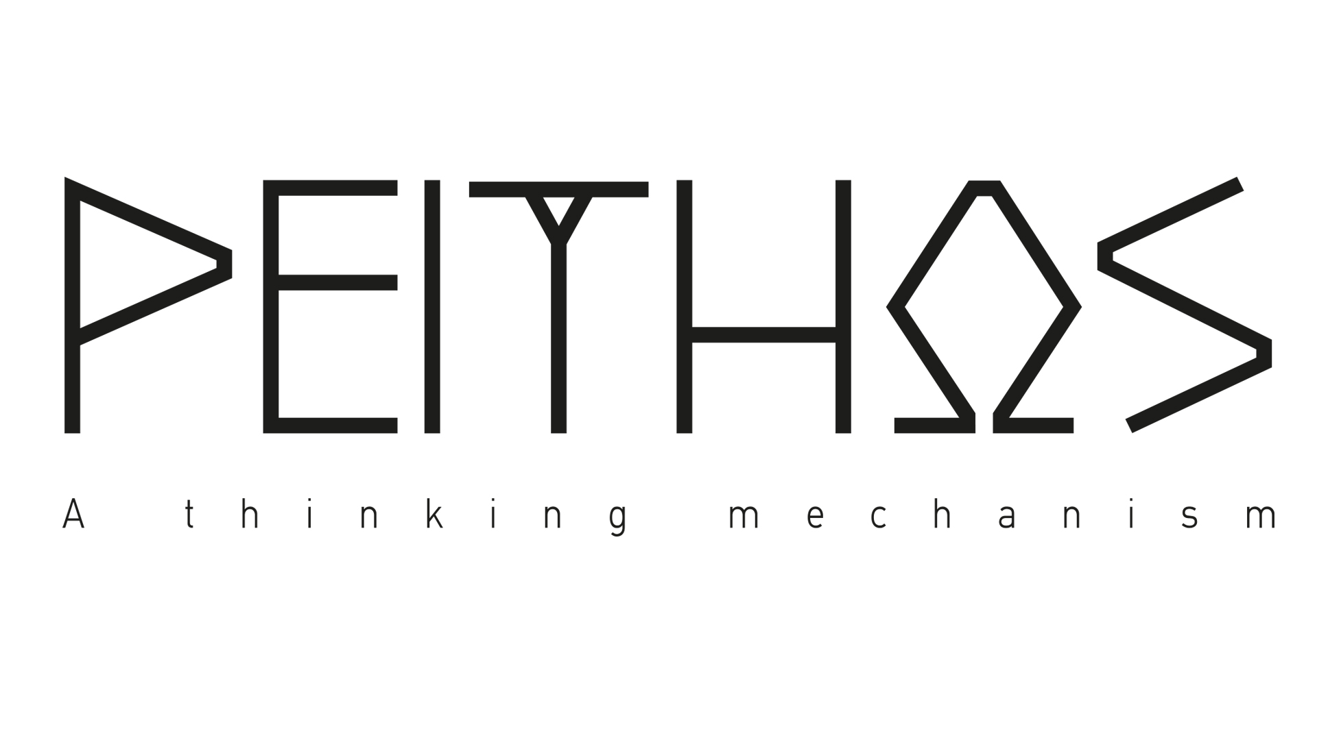 LOGISTICS WAY- PEITHΩS LOGO