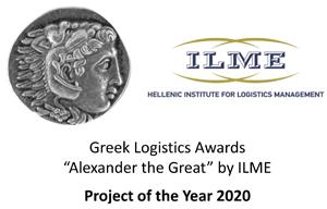 LOGISTICSWAY-ALEXANDER-THE-GREAT-AWARD